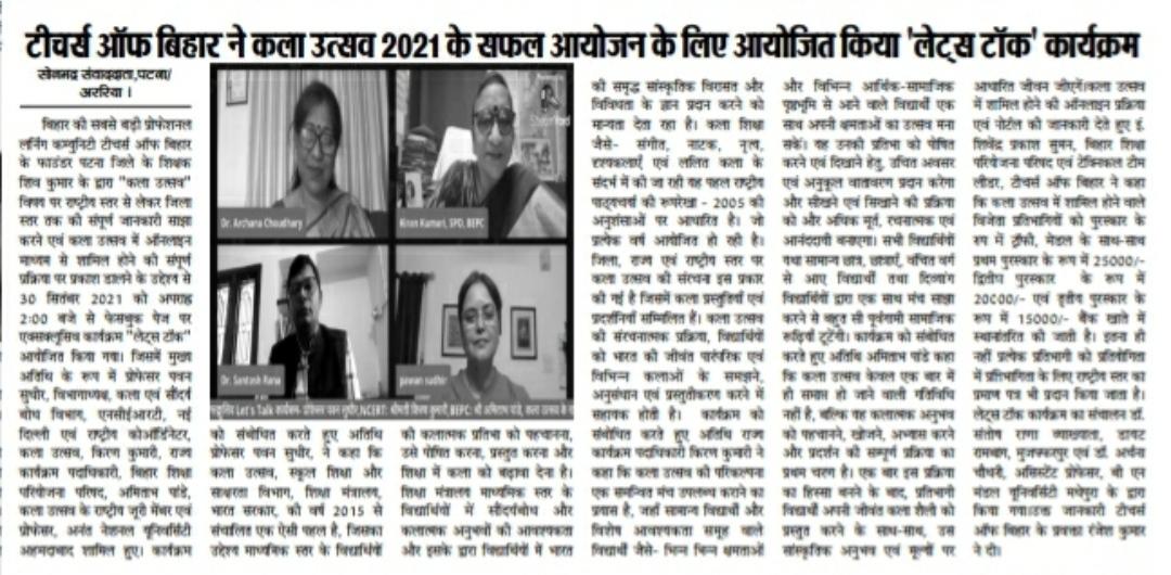 Let's Talk on Kala Utsav ,02-10-2021