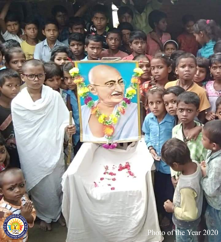 P.S ADIWASI TOLA BHIMPUR, CHHATAPUR, SUPAUL