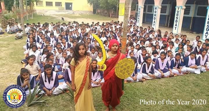Upgraded high school galgalia , Thakurganj, Kishanganj