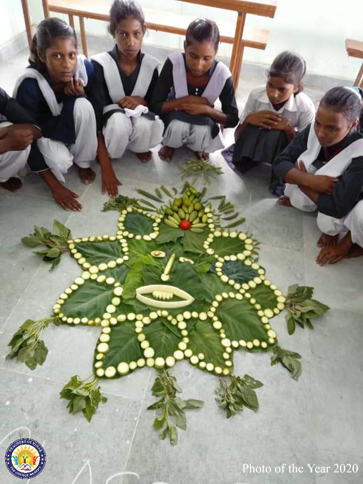 UHS Nawabganj, Sameli, Katihar