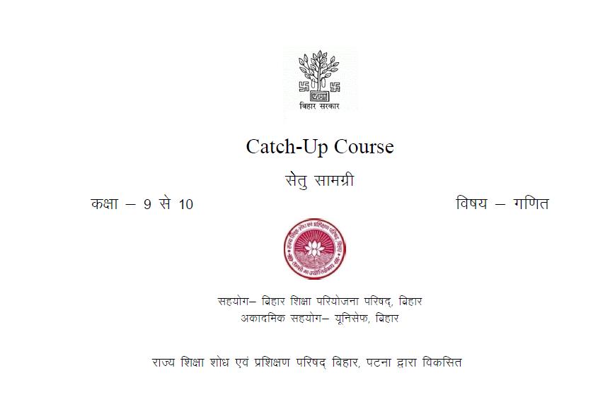Math - Class 9-10